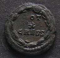 Constantinus I à Marcianus Dscn7244