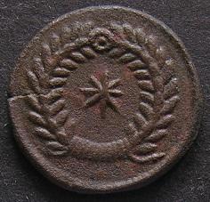 Constantinus I à Marcianus Dscn7246