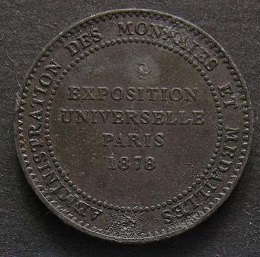 Médaille exposition 1878 Dscn7412