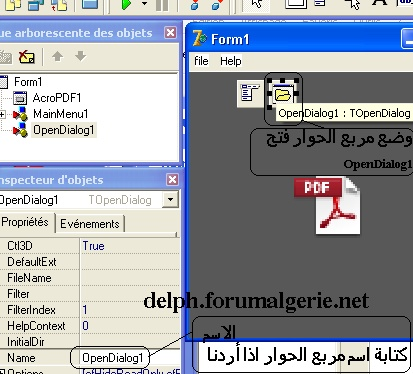 كيف ننشيء عنصر ActiveX  من نوع pdf Acro1210