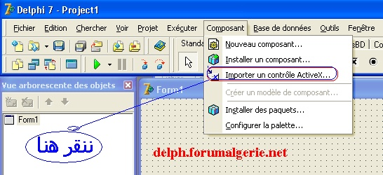 كيف ننشيء عنصر ActiveX  من نوع pdf Acro1_10
