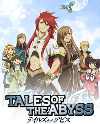 Tales of the Abyss (テイルズ オブ ジ アビス, Teiruzu obu ji Abisu) Anime10