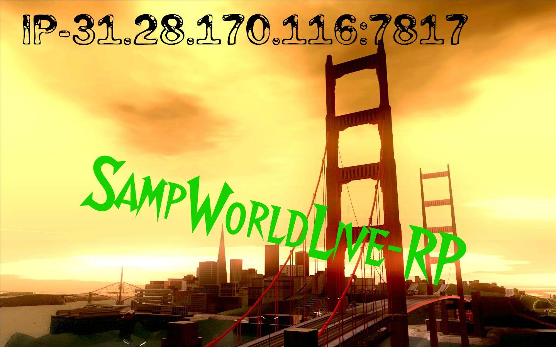 [Samp][World][Live-RP]