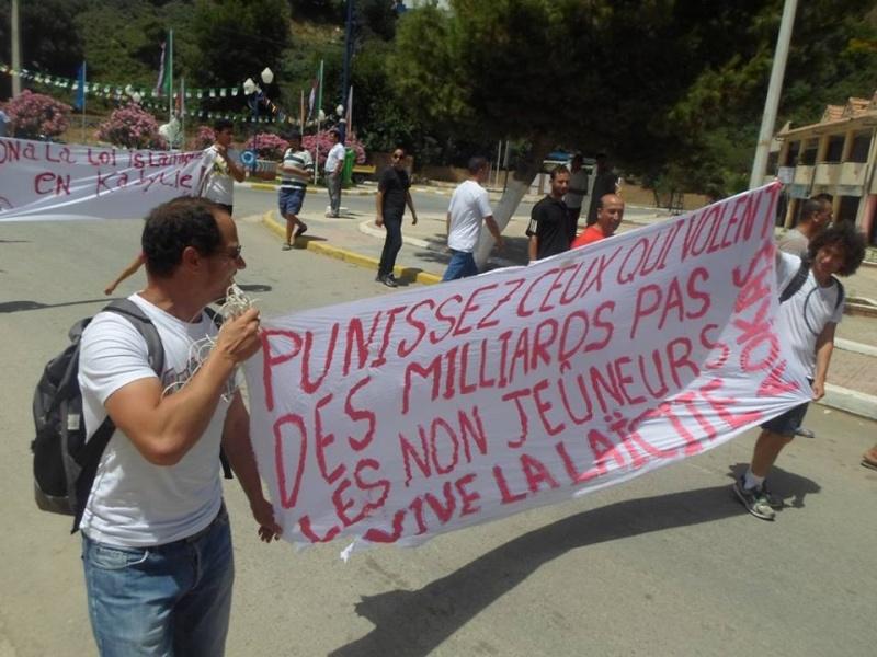 Aokas: Marche contre l'inquisition pour la liberté de conscience 05 Juillet 2014 10520032