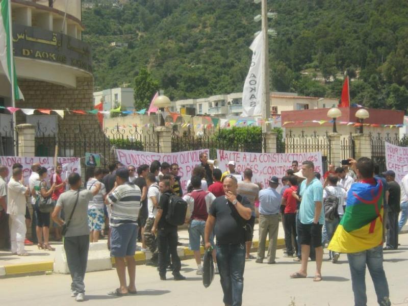 Aokas: Marche contre l'inquisition pour la liberté de conscience 05 Juillet 2014 - Page 5 10520060