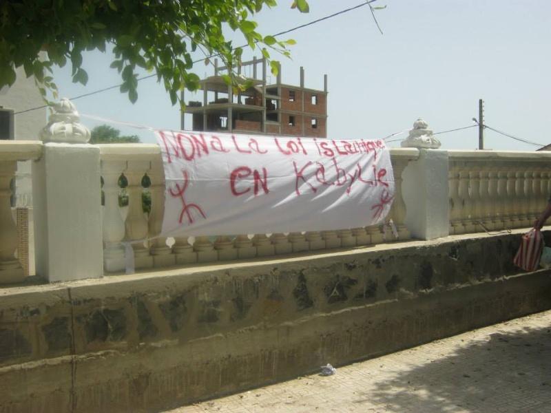 Aokas: Marche contre l'inquisition pour la liberté de conscience 05 Juillet 2014 - Page 6 10520087