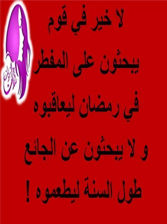 Aokas: Marche contre l'inquisition pour la liberté de conscience 05 Juillet 2014 - Page 6 10520101