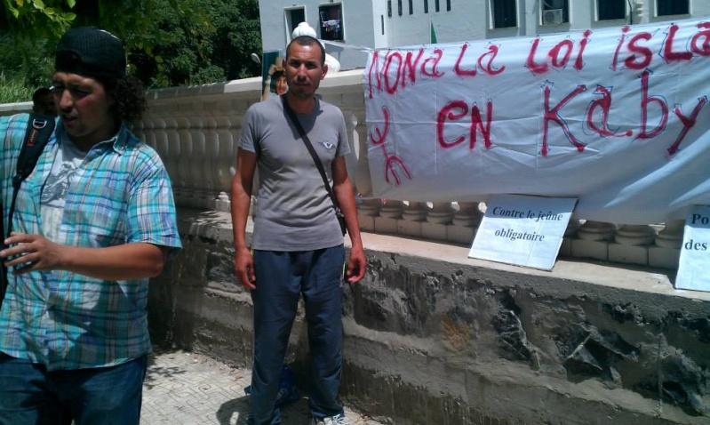 Aokas: Marche contre l'inquisition pour la liberté de conscience 05 Juillet 2014 - Page 8 10520139