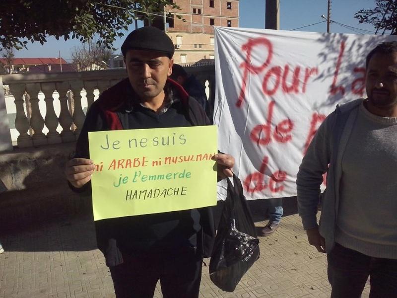 Rassemblement de solidarité avec Kamel Daoud à Aokas mardi 23 decembre 2014 - Page 4 1231