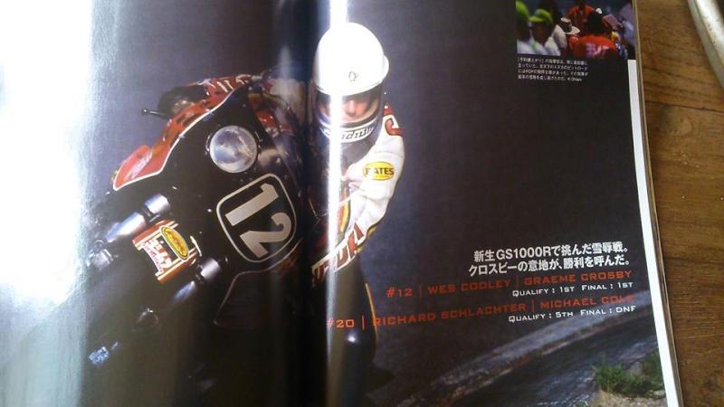 Suzuki gs1000r xr69 endurance replica - Page 6 10254910