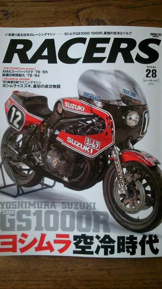 Suzuki gs1000r xr69 endurance replica - Page 6 10565110
