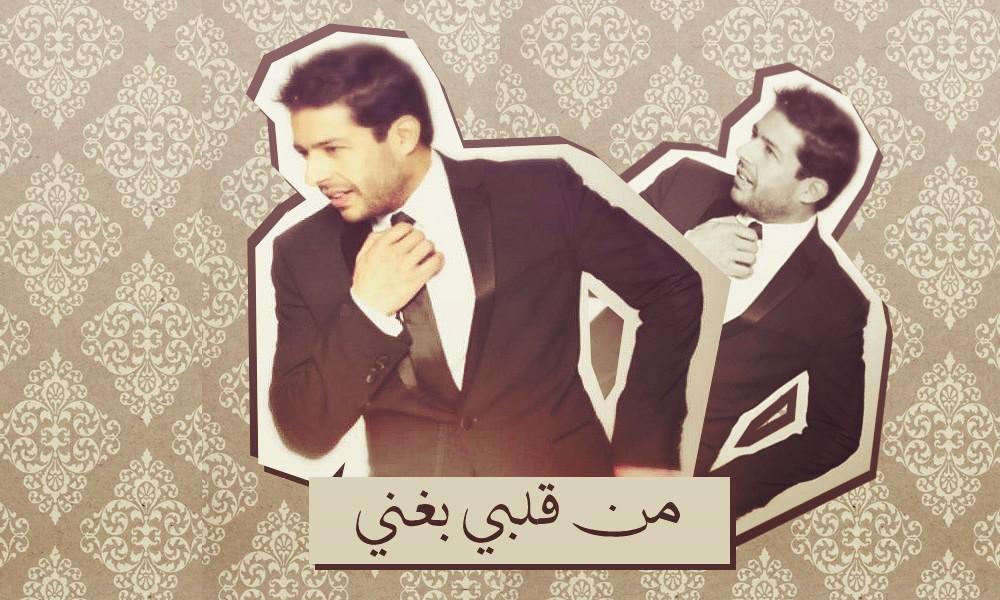 منتدى محمد حماقى الرسمى
