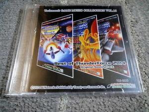 OST/Soundtrack du Jeu Vidéo!  _3511