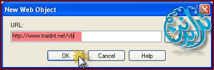كيفية اضافة صفحة انترنت داخل الاسطوانة AutoPlay Media Studio V8.0.7.0 1102