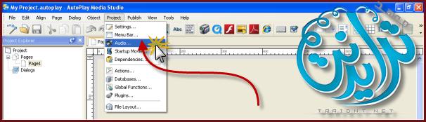 كيفية عمل خلفية صوتية والتحكم بها بزر AutoPlay Media Studio V8.0.7.0 146