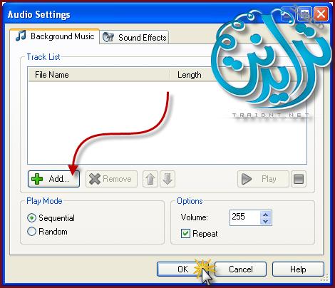 كيفية عمل خلفية صوتية والتحكم بها بزر AutoPlay Media Studio V8.0.7.0 147