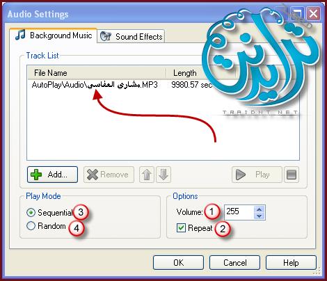 كيفية عمل خلفية صوتية والتحكم بها بزر AutoPlay Media Studio V8.0.7.0 149