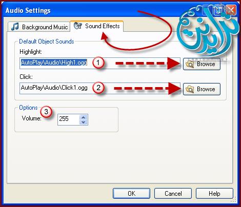 كيفية عمل خلفية صوتية والتحكم بها بزر AutoPlay Media Studio V8.0.7.0 150
