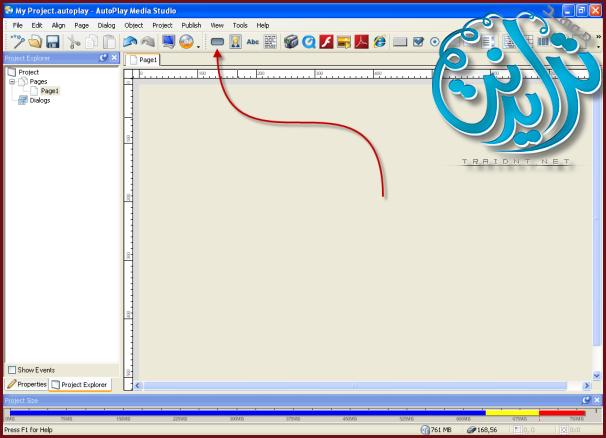 كيفية عمل خلفية صوتية والتحكم بها بزر AutoPlay Media Studio V8.0.7.0 151