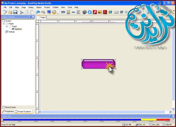 كيفية عمل خلفية صوتية والتحكم بها بزر AutoPlay Media Studio V8.0.7.0 152