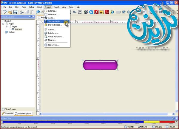 كيفية عمل مقدمة خاصة للبداية فديو او فلاش AutoPlay Media Studio V8.0.7.0 155