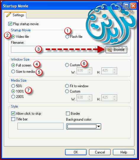 كيفية عمل مقدمة خاصة للبداية فديو او فلاش AutoPlay Media Studio V8.0.7.0 156