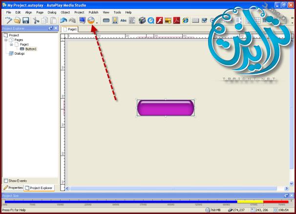 طريقة حرق التجميعة بعده صيغ AutoPlay Media Studio V8.0.7.0 157