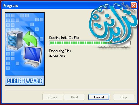 طريقة حرق التجميعة بعده صيغ AutoPlay Media Studio V8.0.7.0 160
