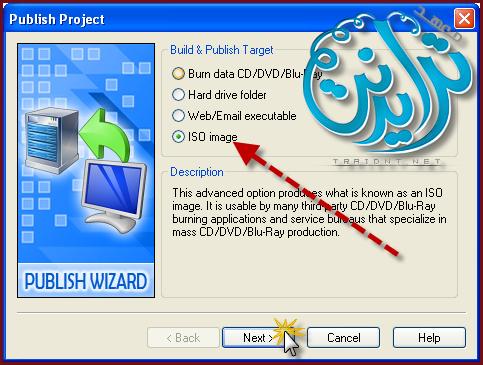 طريقة حرق التجميعة بعده صيغ AutoPlay Media Studio V8.0.7.0 164