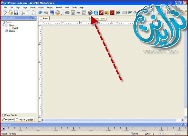 كيفية التعامل مع الفديو وخصائصه AutoPlay Media Studio V8.0.7.0 173