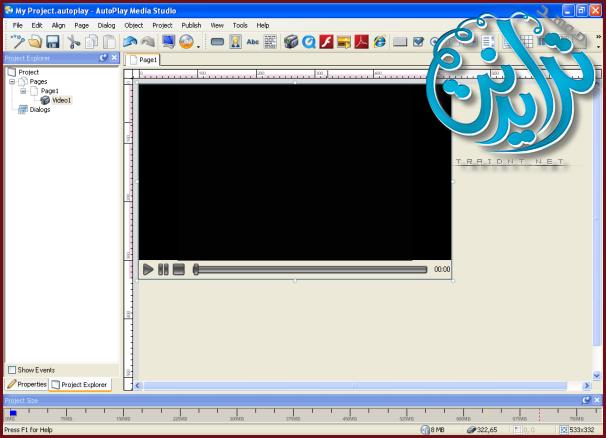 كيفية التعامل مع الفديو وخصائصه AutoPlay Media Studio V8.0.7.0 175