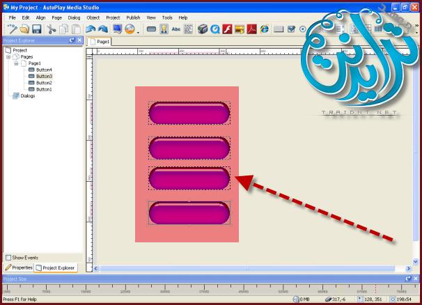 كيفية ترتيب الازرار بشكل صحيح AutoPlay Media Studio V8.0.7.0 181