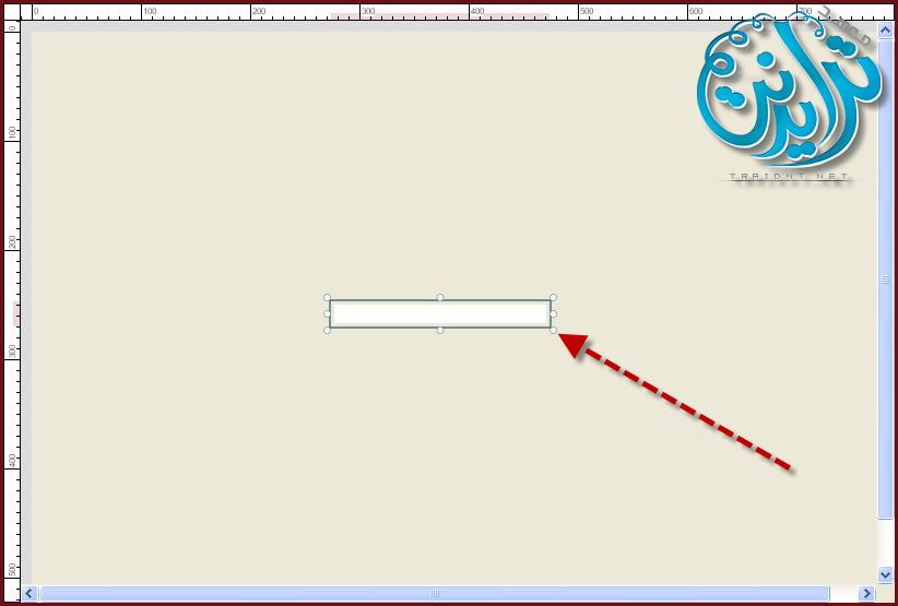 كيفية انشاء شريط متحرك في AutoPlay Media Studio V8.0.7.0 182