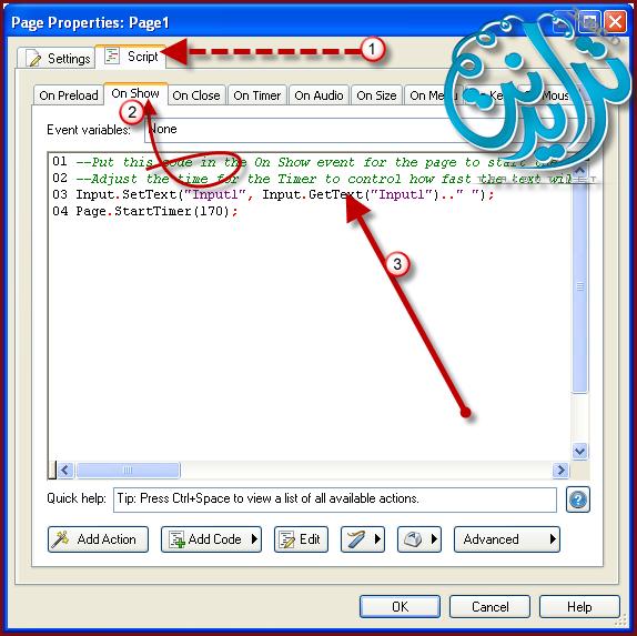كيفية انشاء شريط متحرك في AutoPlay Media Studio V8.0.7.0 186