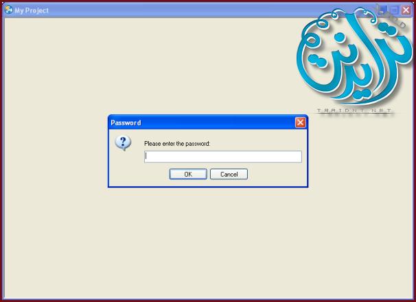 كيفية حماية الاسطوانة بـ باسوورد AutoPlay Media Studio V8.0.7.0 192