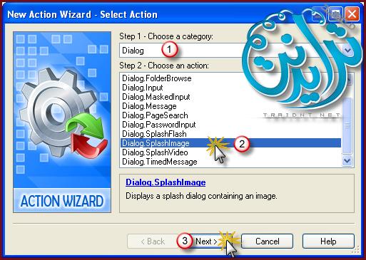 كيفية عمل صورة مقدمة عند تشغيل الاسطوانة في AutoPlay Media Studio V8.0.7.0 195