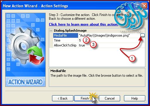 كيفية عمل صورة مقدمة عند تشغيل الاسطوانة في AutoPlay Media Studio V8.0.7.0 196