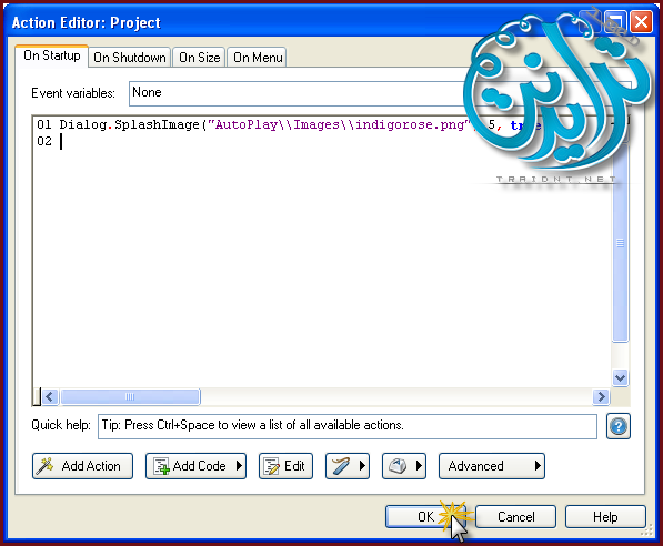 كيفية عمل صورة مقدمة عند تشغيل الاسطوانة في AutoPlay Media Studio V8.0.7.0 197