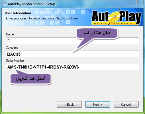 اصنع أقراص مضغوطة CD مع برنامج  •●◄AutoPlay Media Studio 8.0.7.0►●• الإصدار الأخير 1_bmp10
