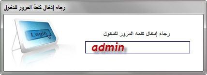برنامج فلتر الأمان<Golden Filter Premium v.3.1 >للحماية من المواقع الفاسدة 1_bmp11