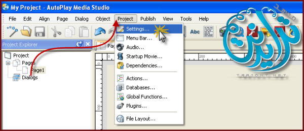 اصنع أقراص مضغوطة CD مع برنامج  •●◄AutoPlay Media Studio 8.0.7.0►●• الإصدار الأخير 216