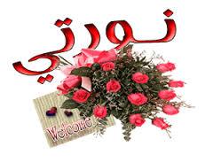 الغذاء الصححححححي Imak410