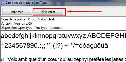 قم بإضافة ''خط جميل'' إلى حاسوبك , وتمتع بتصفح أحسن للمنتدى Screen16