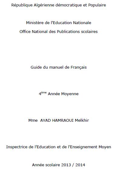 حلول تمارين كتاب الفرنسية للسنة الرابعة متوسط (BEM) Screen64