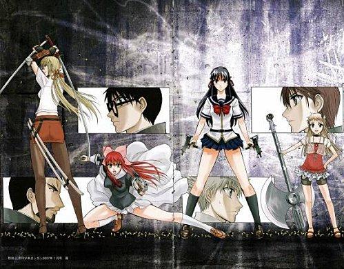 Shikabane Hime (Corpse Princess) Saison10