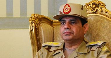 القوات المسلحة فى رسالة للشعب المصرى خلال حفل تخرج الكليات العسكرية S7201310