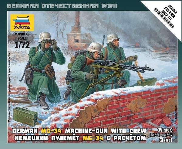 place forte WWII.1/35 3705_r10