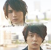 [single] Kagi no Nai Hako Kagi_n11
