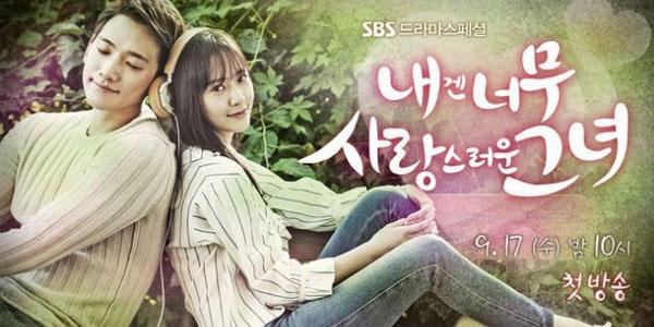 Rain vs Eric de Shinhwa  Rainba10