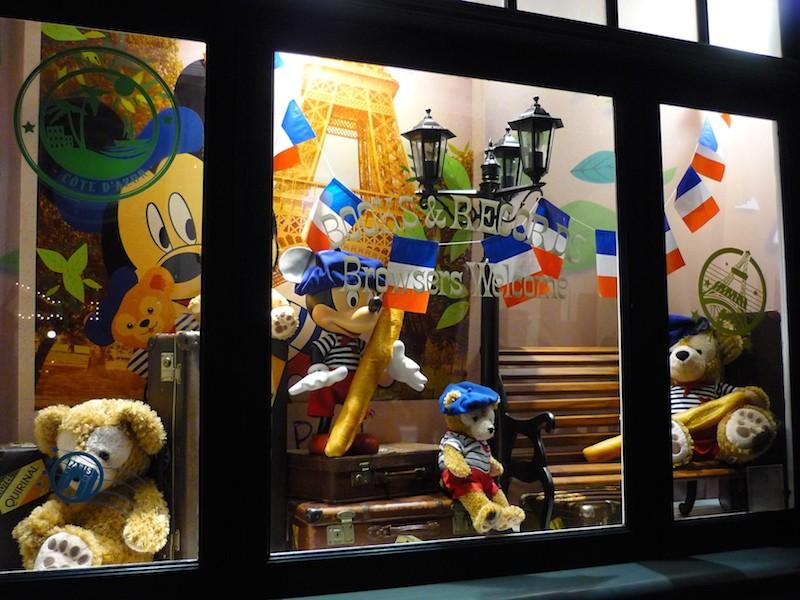 Séjour au Sequoia Lodge du 29 Décembre 2013 au 3 Janvier 2014 - Réveillon à Disneyland Paris !  Terminé le 12 Novembre! - Page 5 P1080715